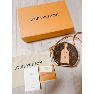 LOUIS VUITTON - ルイヴィトン LOUIS VITTON ミニ・ボワット・シャポーバッグ