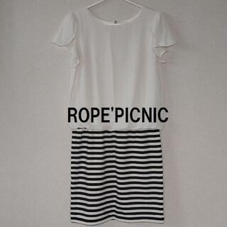 Rope' Picnic - ★格安 ROPE PICNIC(ロペピクニック) 切り替えワンピース★