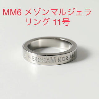 MM6 - MM6 Maison Margiela メゾンマルジェラ リバース ロゴ リング