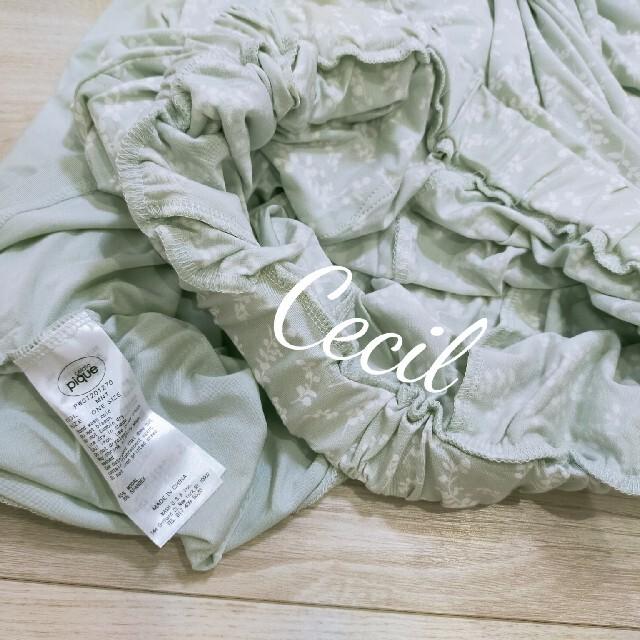gelato pique(ジェラートピケ)の【訳あり】ジェラートピケ ボタニカルレーヨンロゴTシャツ&ロングパンツ レディースのルームウェア/パジャマ(ルームウェア)の商品写真