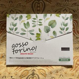 ゴッソトリノ 60包!(マウスウォッシュ/スプレー)