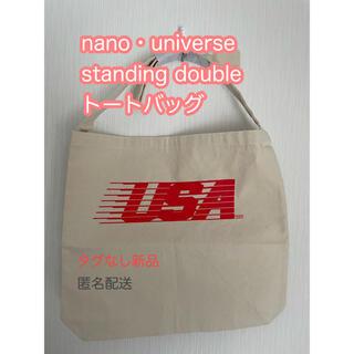 ナノユニバース(nano・universe)のナノユニバースstanding double トートバッグ USA タグなし新品(トートバッグ)