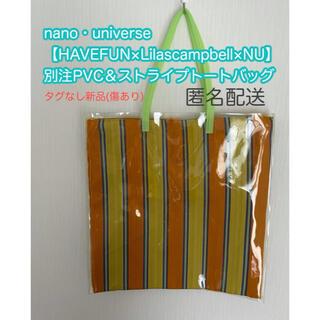 ナノユニバース(nano・universe)のnano・universe コラボ ストライプトートバッグ タグなし新品(トートバッグ)