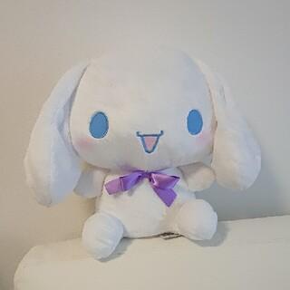 サンリオ - シナモロール カラフルリボンBIGぬいぐるみ パープル snowman 非売品