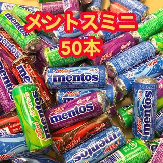 ミニメントス 50本 グレープ コーラ ソーダ グリーンアップル(菓子/デザート)