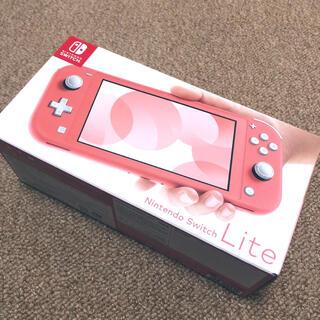 ニンテンドースイッチ(Nintendo Switch)のSwitch Lite 任天堂 スイッチ ライト 本体 ニンテンドウ コーラル(家庭用ゲーム機本体)