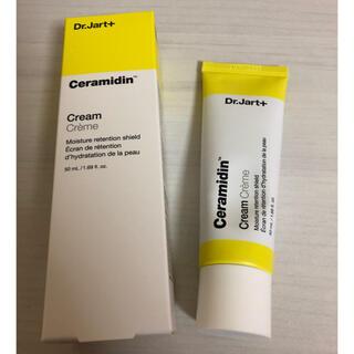 Dr. Jart+ - Dr.Jart+ Ceramidin Cream  セラマイディンクリーム