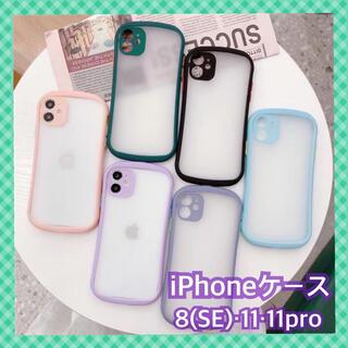 iFace風 iPhoneケース【iPhone 12pro、12、11対応】