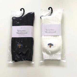 Vivienne Westwood - 2足セット白&黒 ヴィヴィアンウエストウッド ワンポイント リブクルーソックス