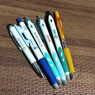 パイロット(PILOT)のボールペン 6本セット 製薬会社(ペン/マーカー)