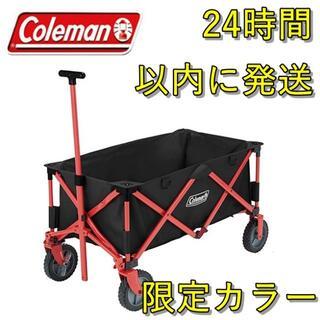 コールマン(Coleman)の【新品】コールマン アウトドアワゴン 荷車 キャンプワゴン ブラック 限定カラー(その他)