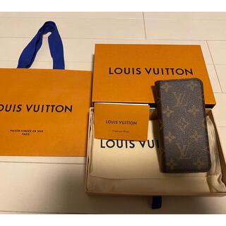 ルイヴィトン(LOUIS VUITTON)のヴィトン iPhoneケース(iPhoneケース)