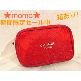 CHANEL - シャネル ポーチ ★2020クリスマス限定★赤色 箱あり 正規品