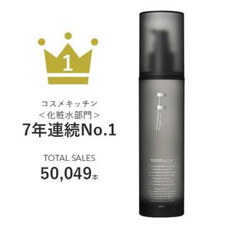 エッフェオーガニック(F organics)のF organics モイスチャーローション 150ml(化粧水/ローション)