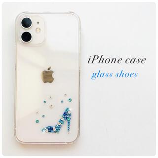 ガラスの靴⭐︎..* ブルー ハイヒール スマホケース クリアハードケース(iPhoneケース)