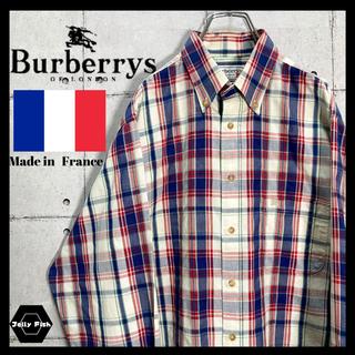 BURBERRY - 【レアカラー】90s Burberrys/バーバリー 長袖 フランス製 刺繍ロゴ