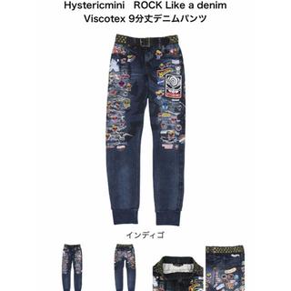 HYSTERIC MINI - hysteric mini  size 120 (25) (26)
