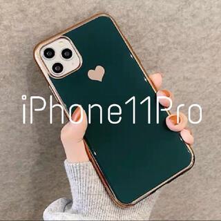 メタリック ハート iPhoneケース (iPhone11Pro グリーン)(iPhoneケース)