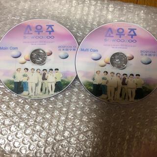 """防弾少年団(BTS) - BTS 2021 MUSTER """"소우주 """" (06.13) DVD 2枚セット"""
