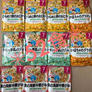 ワコウドウ(和光堂)の【即購入OK❤︎】離乳食7、9、12ヶ月 52食(その他)