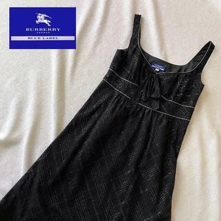 BURBERRY BLUE LABEL - バーバリーブルーレーベル ワンピース ラメ糸入 黒 ブラック