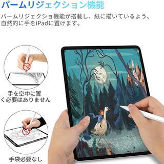 送料込み iPad 専用タッチペン スタイラスペン 充電式極細 高感度 軽量