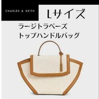 【大人気】CHARLES&KEITHラージトラペーズ トップハンドルバッグ