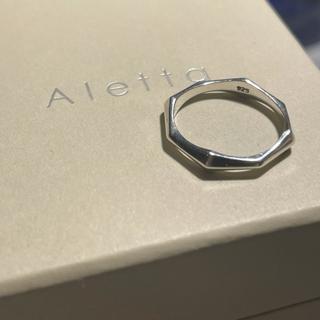 ete - Aletta TWIG RING