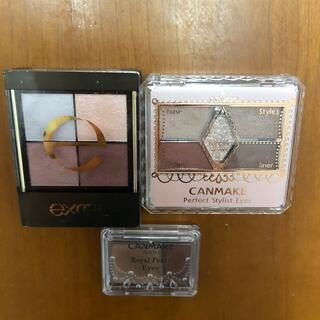 キャンメイク(CANMAKE)のアイシャドーセット excel & canmake(アイシャドウ)