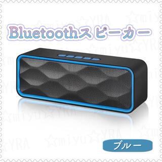Bluetooth ワイヤレス スピーカー 40mm4Ω3Wデュアルドライバー(スピーカー)