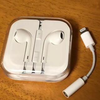 Apple - iPhone 純正 アップル イヤホン アダプタ