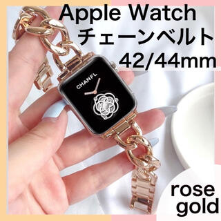AppleWatch チェーン ベルト チェーンベルト バンド ピンクゴールド
