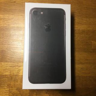 iPhone - iPhone7 128GB 未開封 新品未使用