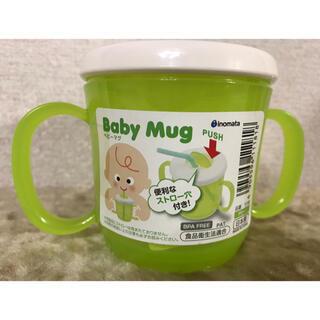新品 日本製 シンプル ベビー マグ(マグカップ)