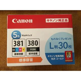 Canon - Canon キャノン 純正インク BCI-381+380/5MP 5色パック