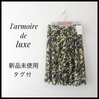 【新品未使用】l'armoire de luxe 花柄スカート イエロー F