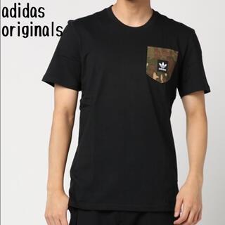 adidas - adidas originals 半袖Tシャツ カモフラ