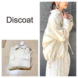 Discoat - 新品 ディスコート ミリタリーシャツジャケット