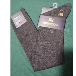 バーバリー(BURBERRY)のバーバリー DAKS イブサンローラン ビジネスソックス 靴下 4足(ソックス)