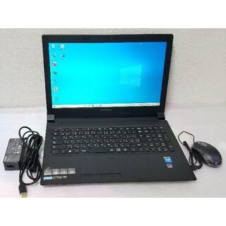 Lenovo - Lenovo ノートパソコン Windows10 エクセル ワード DVDマルチ