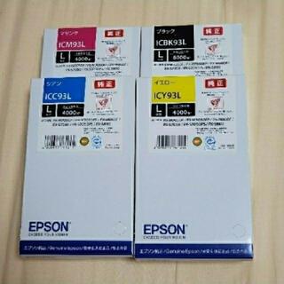 エプソン(EPSON)のエプソン 純正インク ICBK93L ICC93L  ICY93L ICM93L(その他)