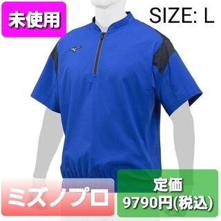 MIZUNO - 未使用 野球 シャツ 半袖 L