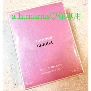 CHANEL - CHANEL 香水 未開封 チャンス オー ヴィーヴ オードゥ トワレット