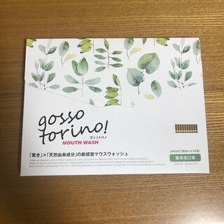 ゴッソトリノ マウスウォッシュ 30袋(マウスウォッシュ/スプレー)