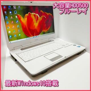 富士通 - 【美品】初心者 ノートパソコン 富士通 HDD500 白 ブルーレイ Win10