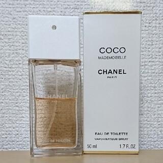 シャネル(CHANEL)のシャネル ココ マドモアゼルオードトワレ 50ml(香水(女性用))