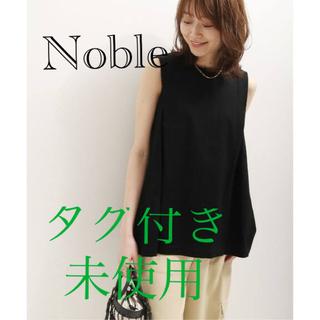 Noble - Noble【タグ付き未使用】ボックススリーブレスプルオーバーブラックセール中