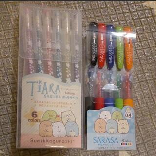 サンエックス - すみっコぐらし 2点 文房具 カラーペン ビジネス 学用品