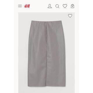 エイチアンドエム(H&M)のH&M フェイクレザーペンシルスカート(ひざ丈スカート)