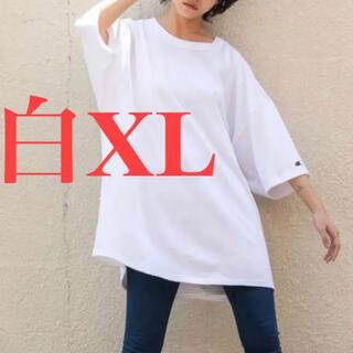 Champion - 【新品】×【大人気】XL ゆるだぼ チャンピオン tシャツ 白T ホワイト 王道